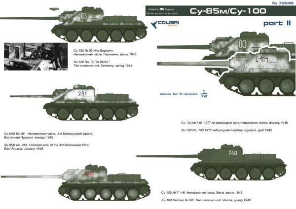 CD72040   Су-85м/Су-100 Part II (thumb24837)