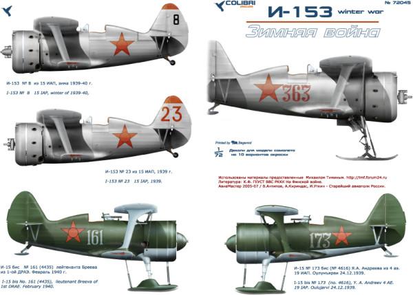 CD72045   I-153/ I-15 bis  winter war 1939-40. (thumb24856)