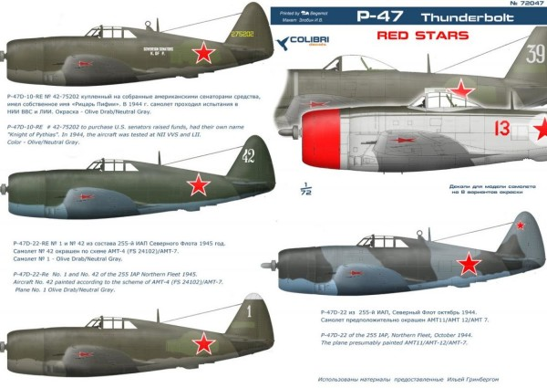 CD72047   P-47 Red Stars (thumb24864)