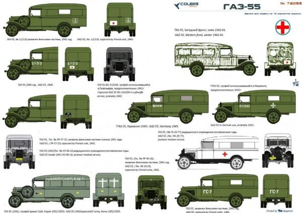 CD72055   Gaz-55 (thumb24891)