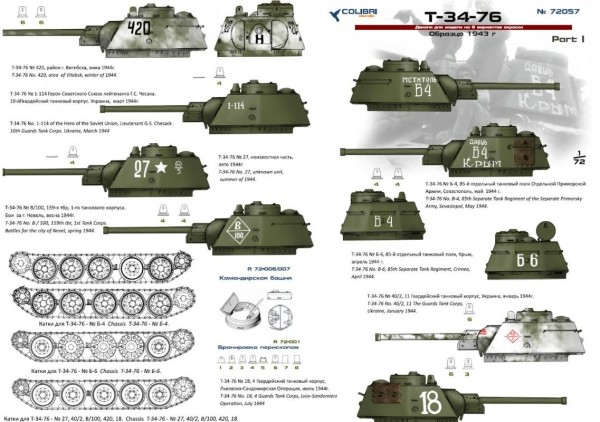 CD72057   Т-34/76 Sample 1943 Part I (thumb24897)