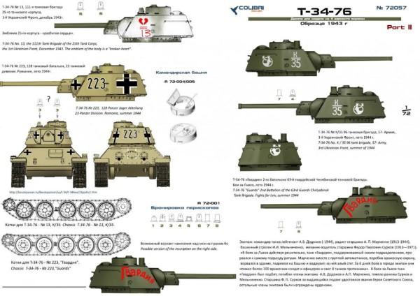 CD72058   Т-34/76 Sample 1943 Part II (thumb24900)