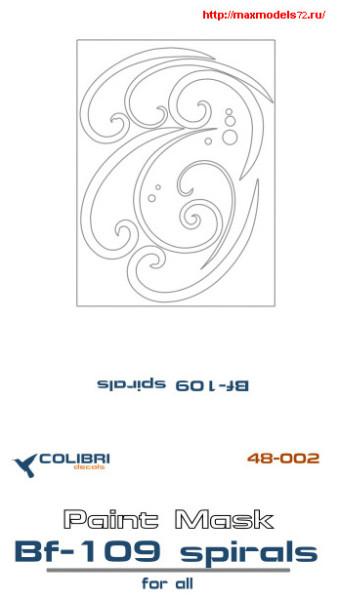CDM48002   Bf-109 G спирали (thumb24814)