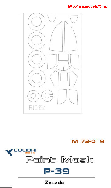 CDM72019   Р-39 Zvezda/Academya (thumb24808)