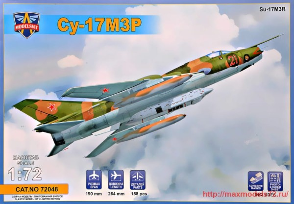 MSVIT72048   Su-17M3R Reconnaissance fighter-bomber with KKR pod (thumb32696)