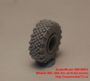 SMCM003   Wheels BEL-66A (for all KrAZ series) (thumb33587)