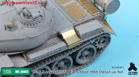 TetraME-35053   1/35 T-55A Early Mod. 1965 for MiniArt (attach8 33742)