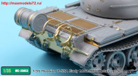 TetraME-35053   1/35 T-55A Early Mod. 1965 for MiniArt (attach6 33742)