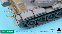 TetraME-35053   1/35 T-55A Early Mod. 1965 for MiniArt (attach7 33742)