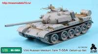 TetraME-35054   1/35 T-55A for Takom (attach9 33753)