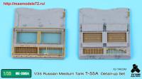 TetraME-35054   1/35 T-55A for Takom (attach7 33753)