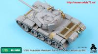 TetraME-35054   1/35 T-55A for Takom (attach8 33753)