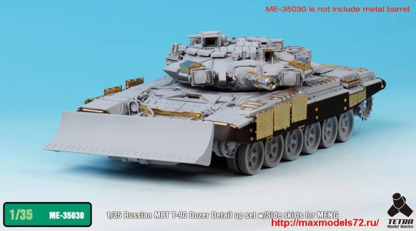TetraME-35030   1/35 Russian MBT T-90 Dozer Detail up set w/Side skirts for MENG (thumb33343)