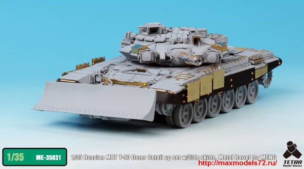 TetraME-35031   1/35 Russian MBT T-90 Dozer Detail up set w/Side skirts, Metal Barrel for MENG (thumb33351)