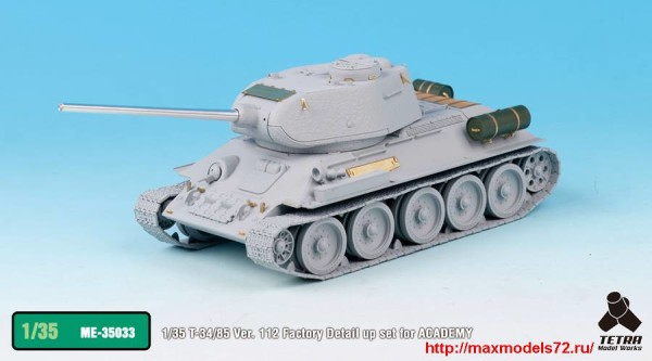 TetraME-35033   1/35 T-34/85 Ver. 112 Factory Detail up set for ACADEMY (thumb33368)