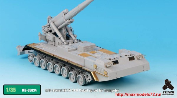 TetraME-35034   1/35 Soviet 2S7M SPG Detail up set for Trumpeter (thumb33377)