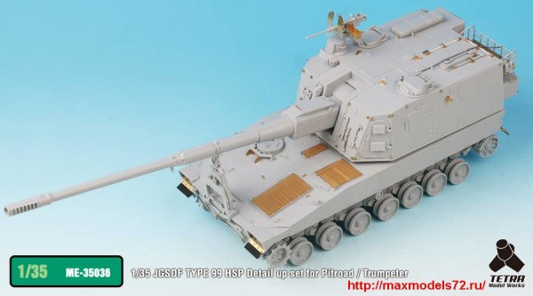 TetraME-35036   1/35 JGSDF TYPE 99 HSP Detail up set for Pitroad / Trumpeter (thumb33394)