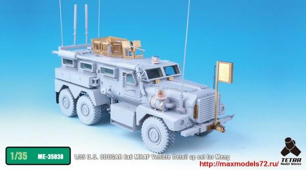 TetraME-35038   1/35 U.S. COUGAR 6x6 MRAP Vehicle Detail up set for Meng (thumb33414)