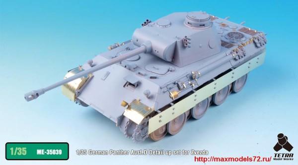 TetraME-35039   1/35 German Panther Ausf.D Detail up set for Zvezda (thumb33423)