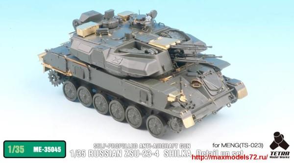 TetraME-35045   1/35 Russian ZSU-23-4 Shilka  Detail up set for Meng (thumb33656)