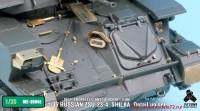 TetraME-35045   1/35 Russian ZSU-23-4 Shilka  Detail up set for Meng (attach1 33656)