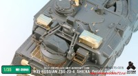 TetraME-35045   1/35 Russian ZSU-23-4 Shilka  Detail up set for Meng (attach4 33656)