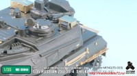 TetraME-35045   1/35 Russian ZSU-23-4 Shilka  Detail up set for Meng (attach5 33656)