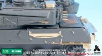 TetraME-35045   1/35 Russian ZSU-23-4 Shilka  Detail up set for Meng (attach6 33656)