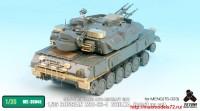 TetraME-35045   1/35 Russian ZSU-23-4 Shilka  Detail up set for Meng (attach7 33656)