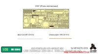 TetraME-35045   1/35 Russian ZSU-23-4 Shilka  Detail up set for Meng (attach9 33656)