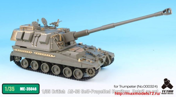 TetraME-35046   1/35 British  AS-90 Self-Propelled Howitzer  Detail up set for Trumpeter (thumb33667)
