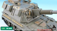 TetraME-35046   1/35 British  AS-90 Self-Propelled Howitzer  Detail up set for Trumpeter (attach2 33667)