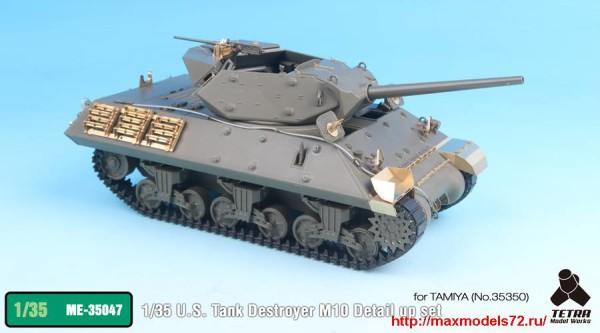 TetraME-35047   1/35 U.S. Tank Destroyer M10 Detail up set (for Tamiya 35350) (thumb33678)
