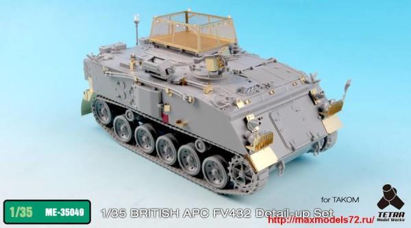 TetraME-35049   1/35 British  APC FV432 MK.2/1 Detail up set for Takom (thumb33700)