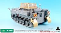 TetraME-35049   1/35 British  APC FV432 MK.2/1 Detail up set for Takom (attach8 33700)