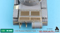 TetraME-35050   1/35 T-54B Russian Medium Tank Late Type for Takom (attach7 33711)