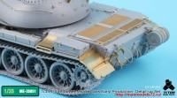 TetraME-35051   1/35 T-54B Soviet Middle Tank Early Production for MiniArt (attach3 33722)