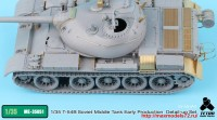 TetraME-35051   1/35 T-54B Soviet Middle Tank Early Production for MiniArt (attach5 33722)