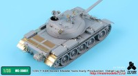 TetraME-35051   1/35 T-54B Soviet Middle Tank Early Production for MiniArt (attach6 33722)