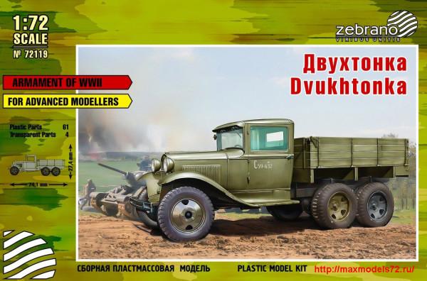 ZebZ72119   2-тонный грузовик РККА (ГАЗ-ААА) (thumb27495)