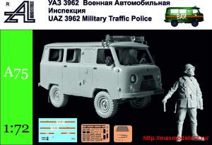 AMinA75   УАЗ 3962  Военная автомобильная инспекция   Military police (thumb27750)