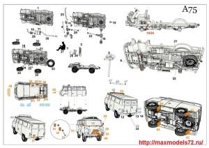 AMinA75   УАЗ 3962  Военная автомобильная инспекция   Military police (attach3 27750)