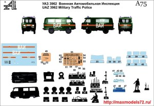 AMinA75   УАЗ 3962  Военная автомобильная инспекция   Military police (attach4 27750)