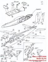 Croco72005   Beech Ru-8d (attach5 27557)