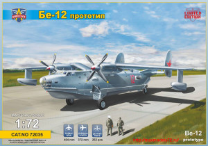 MSVIT72035 Beriev Be-12 Prototype (thumb24616)