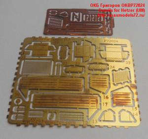 OKBP72024   Details for Hetzer (UM) (thumb24721)