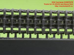 OKBS72275   Tracks for VK.30.01H and Sturer Emil (thumb24737)