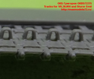 OKBS72275   Tracks for VK.30.01H and Sturer Emil (attach2 24737)
