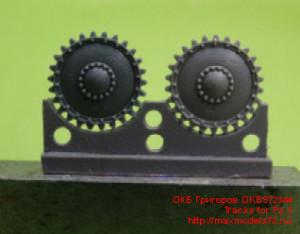 OKBS72344   Tracks for Pz.II (attach1 24725)