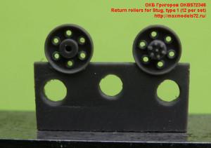 OKBS72346   Return rollers for Stug, type 1 (12 per set) (thumb24728)
